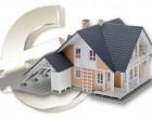 Mortgage credit directive, cosa cambia per i mutui